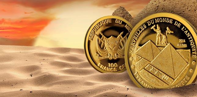 100 Francs Niger Pyramiden von Gizeh 2014