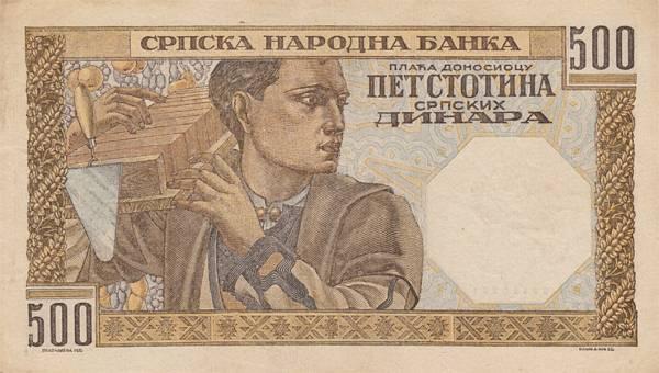 500 Dinar Drittes Reich Besatzungsbanknote Serbien
