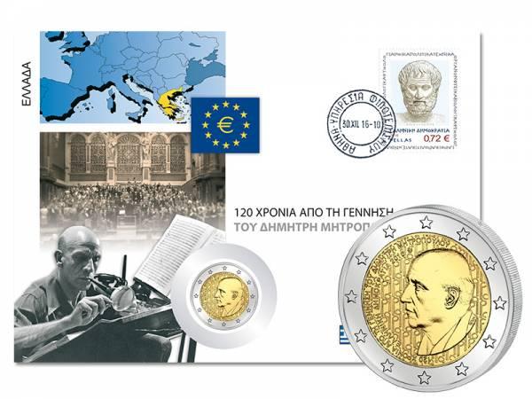 2 Euro Numisbrief Griechenland 120. Geburtstag von Dimitri Mitropoulos