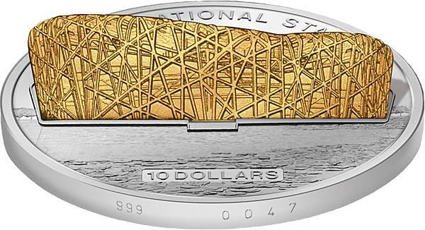 10 Dollars Cook-Inseln China National Stadion 2014 Stempelglanz/Polierte Platte