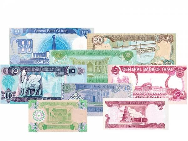 ¼ - 250 Dinars Notausgaben des Golfkrieges 1990 - 1995