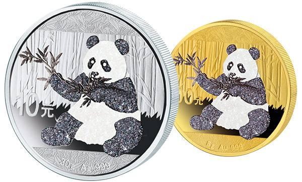 Panda Prestige Set  Diamond Edition 2017