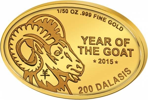200 Dalasi Gambia Jahr der Ziege 2015  Polierte Platte