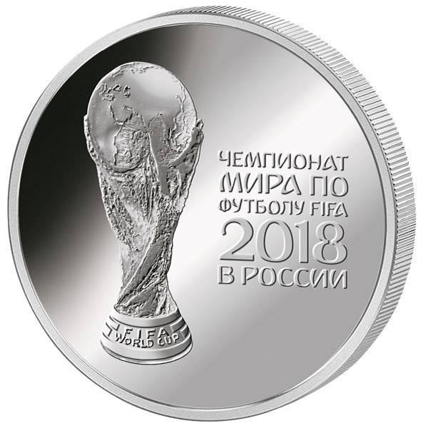 3 Rubel Russland FIFA Fußball-Weltmeisterschaft 2018