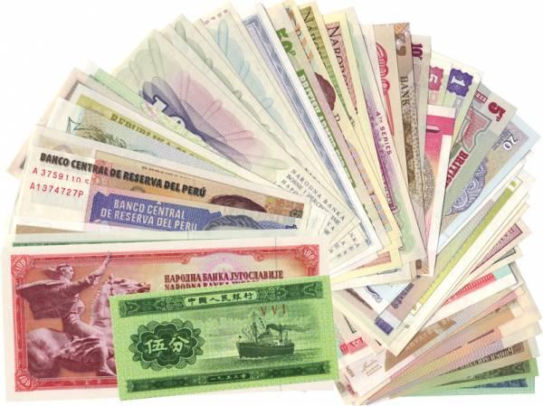 50 Banknoten aus aller Welt Kassenfrisch