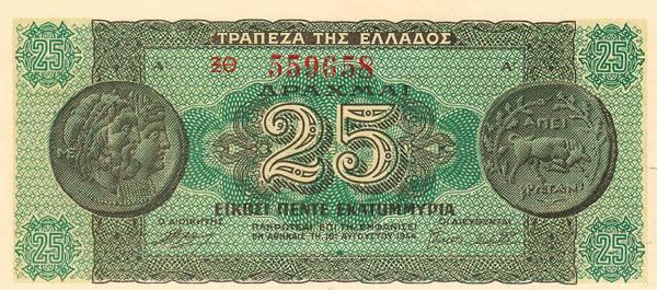 25 Millionen Drachmen Banknote