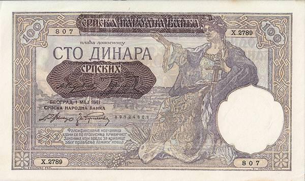 100 Dinara Serbien Deutsche Besatzung