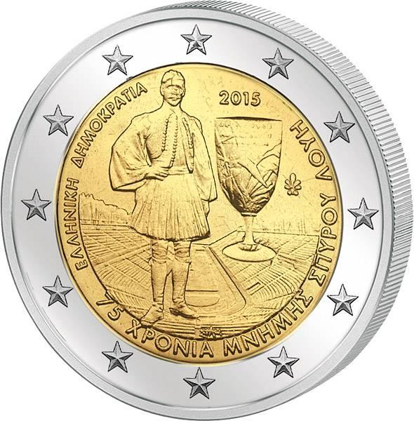 2 Euro Griechenland 75. Todestag Spyridon Louis 2015 prägefrisch