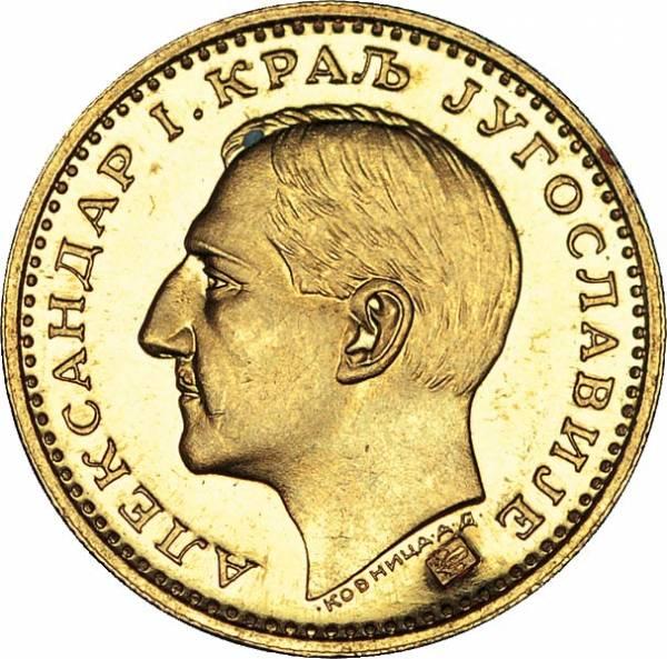 Dukat Jugoslawien König Alexander I. mit Reinheitsstempel Ähre