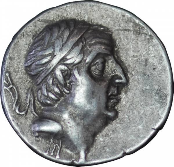 Drachme Kappadokien König Ariobarzanes I. Philoromaios 95-63 v.Chr. ss-vz