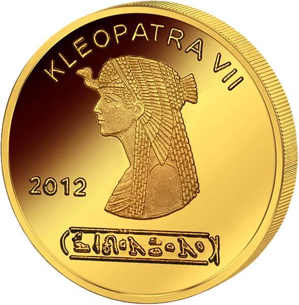 1.500 Francs Elfenbeinküste Kleopatra