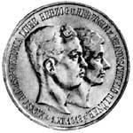5 Mark Braunschweig Lüneburg Ernst August 1915 Vorzüglich