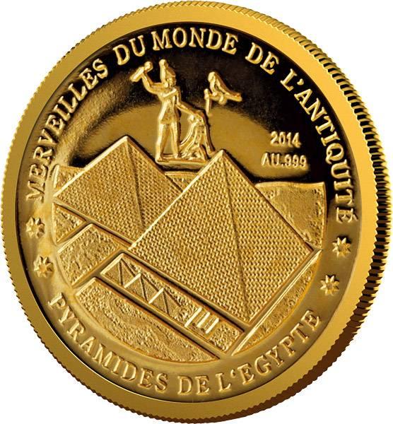 100 Francs Niger Pyramiden von Ägypten 2014