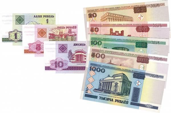1-1000 Rubel Weißrussland