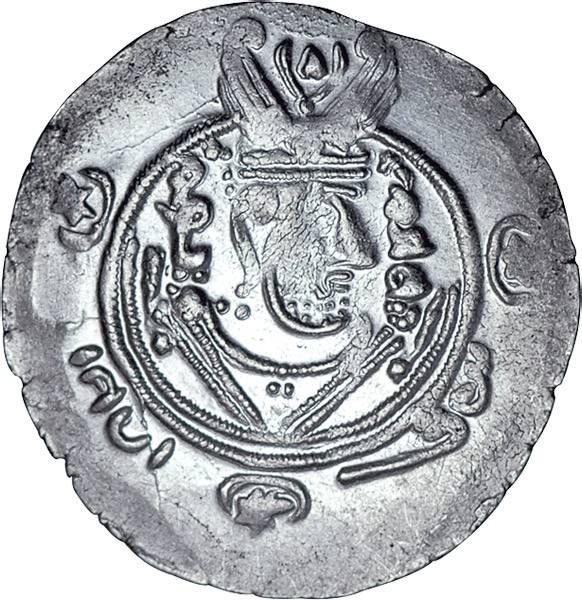 Hemidrachme Sassanidenreich Chosrau II. 590-627 vz-pfr