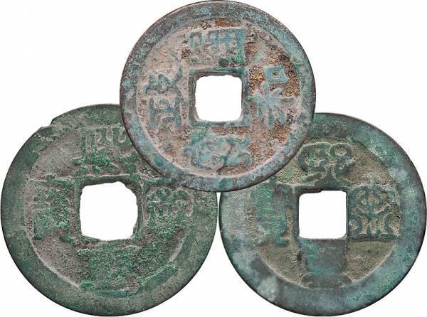 1, 2, 3 Käsch China 960-1127 Sehr schön