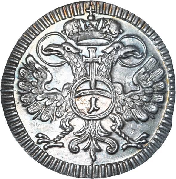 1 Kreuzer Regensburg Freie Reichsstadt 1754-1785 vz-pfr