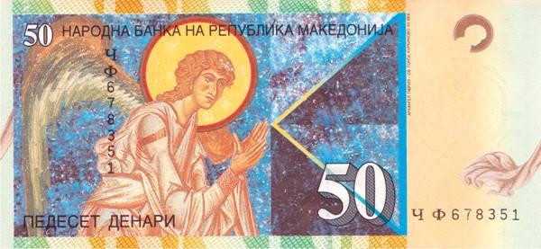 50 Denaris Mazedonien Erzengel Gabriel