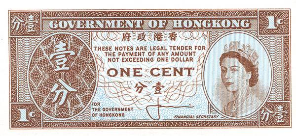 2 x 1 Cent Hongkong Queen Elizabeth II. / König Georg VI 1945 - 1971
