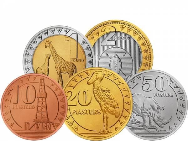 10 - 50 Piastres und 1, 2 Pounds Südsudan 2015