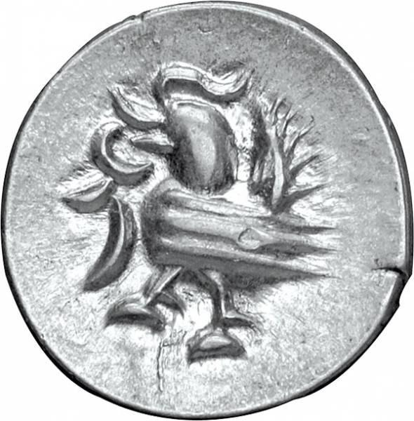 1 Fuang Kambodscha Hamsa Vogel um 1847 Vorzüglich