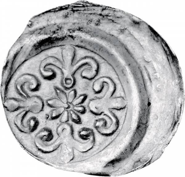 Pfennig Eger Königliche Münzestätte Kaiser Friedrich II. 1212-1250 sehr schön