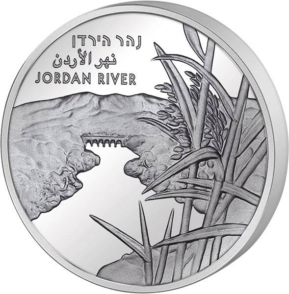 1 New Schekel Israel Jordan